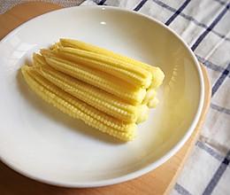 【越吃越瘦】白灼玉米笋的做法