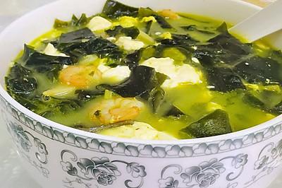 裙带菜虾仁豆腐汤
