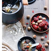 补气血的乌鸡山药萝卜汤的做法图解8