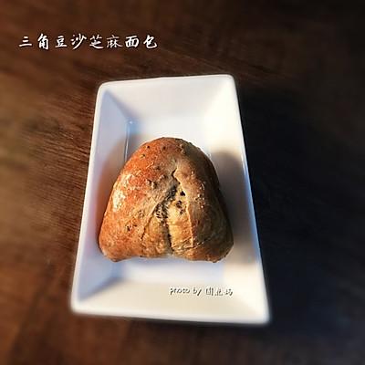 三角豆沙芝麻面包~无油低糖型