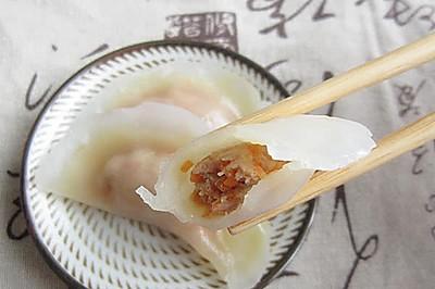 胡萝卜水晶饺#方太一代蒸传#