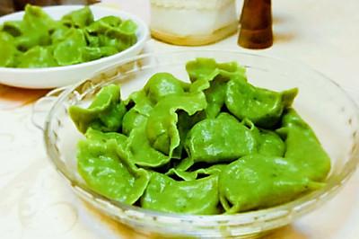 菠菜汁鲅魚水餃