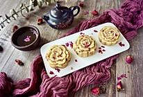玫瑰绿豆糕——老板电器新品中式蒸箱S228食谱的做法