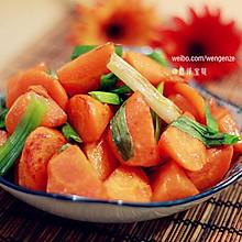 回锅胡萝卜