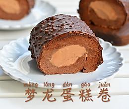 #美食视频挑战赛#巧克力脆皮梦龙蛋糕卷的做法