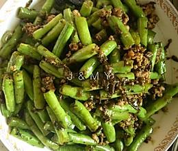 豆角橄榄菜的做法