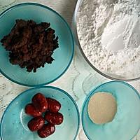 红糖红枣发糕#给老爸做道菜#的做法图解1