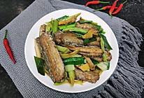 #憋在家里吃什么#香煎带鱼的做法