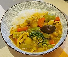 增强免疫的蔬菜咖喱的做法