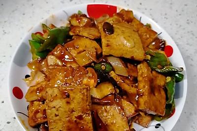 干烧老豆腐