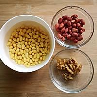 【豆浆机】花生核桃豆浆的做法图解2