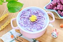 紫薯面线的做法