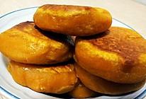简单易做的南瓜饼的做法