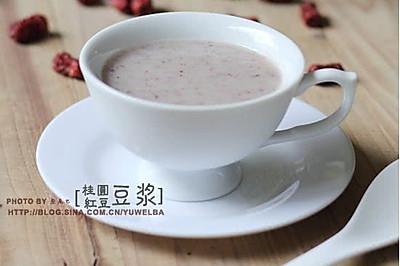 桂圆红豆豆浆