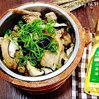 竹荪蒸鸡#沃康山茶油#