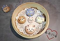 #硬核菜谱制作人#【奶黄包】新萌宠团子的做法