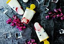 水果酸奶冰棍儿