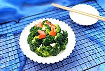 红椒蒜泥西兰花(低脂享瘦美食第一名)#安佳幸福家常菜#的做法