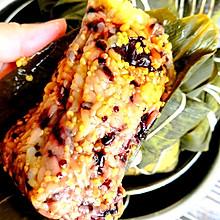 #舌尖上的端午#杂粮粽子