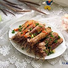 吮指椒盐濑尿虾