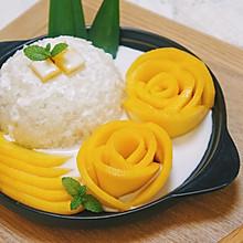 椰香满满的夏日芒果糯米饭