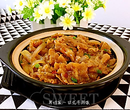 日式牛丼饭的做法