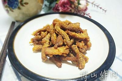鲁菜|博山炸肉