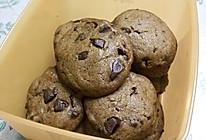 【特百惠多用锅烤饼干】巧克力葡萄干软曲奇的做法