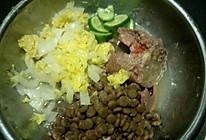 狗狗营养餐的做法