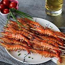 BBQ烤虾串