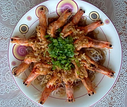 蒜蓉海虾蒸粉丝的做法