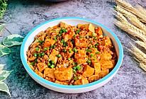 #味达美名厨福气汁,新春添口福#麻辣鲜香的麻婆豆腐的做法