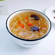 银耳枸杞红枣汤