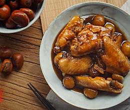 承味秘制板栗鸡,健康又给力的做法