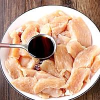 香煎孜然鸡胸肉的做法图解5