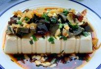 #夏日开胃餐#凉拌皮蛋豆腐的做法