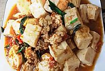 肉沫烧豆腐的做法