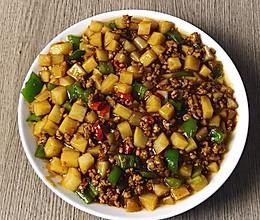 #好吃不上火#肉末土豆丁新吃法!超级下饭菜的做法