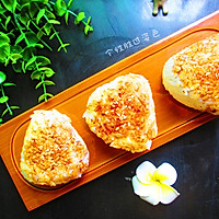日式烤饭团的做法图解7
