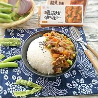 咖喱牛肉盖浇饭#安记咖喱慢享菜#