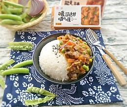 咖喱牛肉盖浇饭#安记咖喱慢享菜#的做法