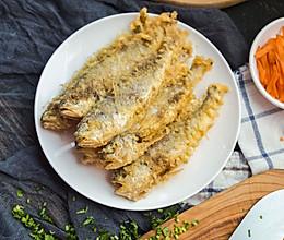酥炸小黄鱼-年夜饭系列的做法