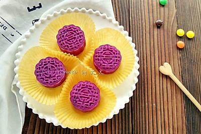 甜心紫薯糕