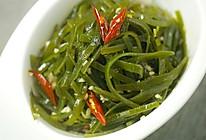 【微体兔菜谱】凉拌海带丝丨酸辣爽脆的夏日凉拌菜的做法