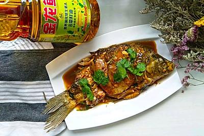 红烧鲫鱼#金龙鱼营养强化维生素A  新派菜油#