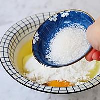 #憋在家里吃什么#酸奶蒸蛋糕(何炅老师同款)的做法图解6