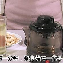 花旗参枸杞茶