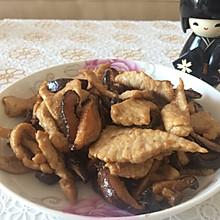 下饭的香菇肉片