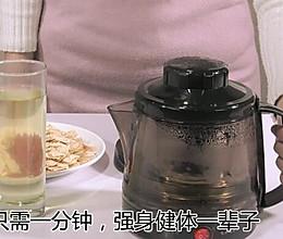 花旗参枸杞茶的做法