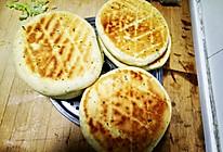 花椒叶饼的做法